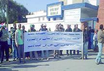 Sit-in devant l'hôpital Sidi Mohammed Ben Abdellah d'Essaouira : L'AMDH s'élève contre la déliquescence des services de santé