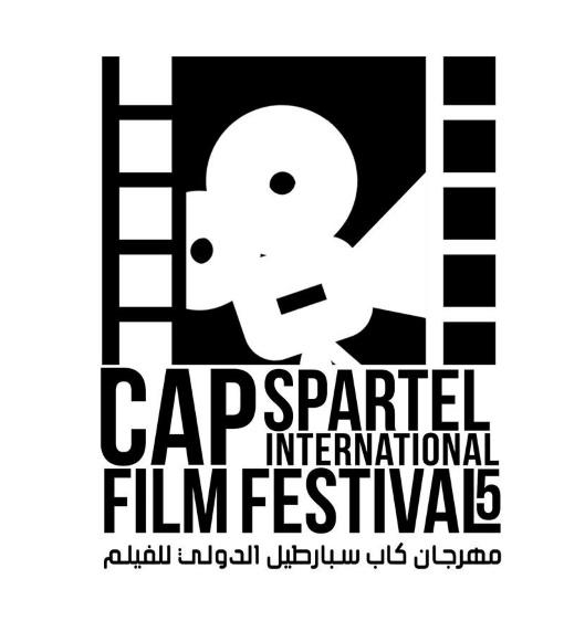 Le Cap Spartel international film festival souffle sa cinquième bougie