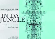 Dans le cadre du Salon international de Tanger des livres et des art : Protagoniste (Art-Lab) présente « In Da Jungle 1.0 »