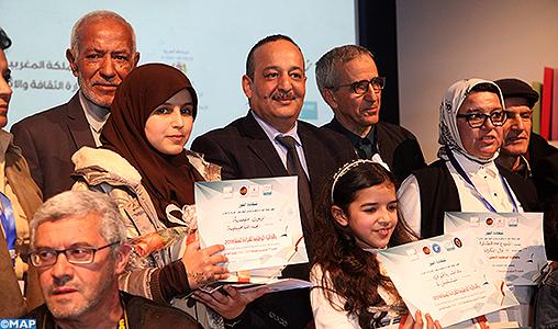 Les lauréats du Prix national de lecture distingués au SIEL
