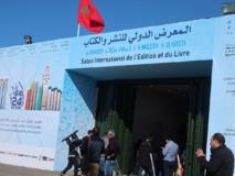 Forte augmentation du nombre de visiteurs du SIEL par rapport à l'année précédente
