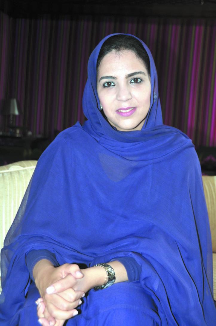 Participation marocaine au Sommet du partenariat