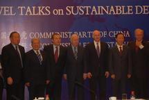 Rapport de la Commission de l'Internationale socialiste pour une Société mondiale durable (Septembre 2009) D'une économie à haute teneur en carbone à une société à faible teneur en carbone