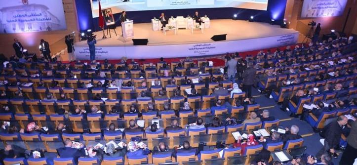 S.M le Roi adresse un message aux participants au Forum national de la haute fonction publique