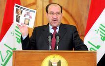 Après la mort de ses deux chefs  : Al-Qaïda décapitée en Irak