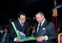 SM le Roi préside à Mohammedia la cérémonie de signature de deux contrats-programmes relatifs aux zones d'activités