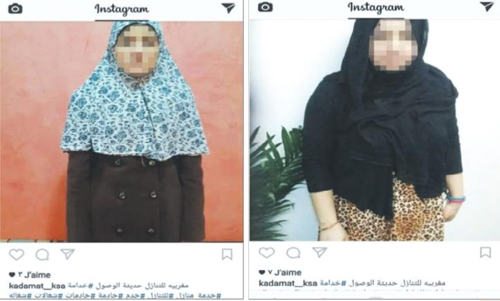 Le personnel domestique marocain objet d'obscures transactions en Arabie Saoudite