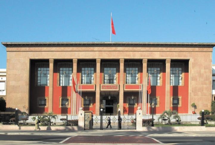 Participation d'une délégation marocaine aux travaux du Parlement panafricain
