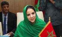 Rkia Derhem plaide pour le développement du commerce entre les pays de l'OCI
