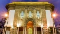 Analyse à Rabat des politiques monétaires et budgétaires à l'aide des modèles DSGE