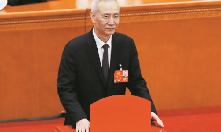 Liu He aux manettes de l'économie chinoise