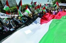 Un Palestinien tué près de la frontière avec la bande de Gaza : Les Palestiniens commémorent la Nakba