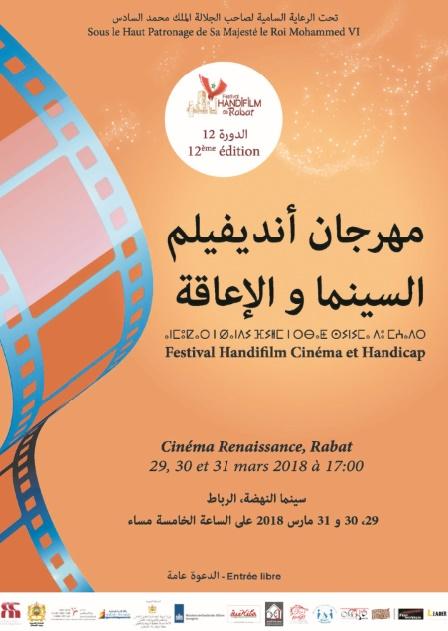 Le Festival Handifilm célèbre sa douzième édition