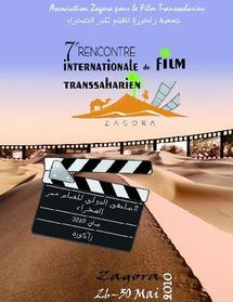 Rencontre internationale du film transsaharien : Après les projections, la formation