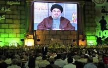 Le Hezbollah menace de frapper des navires israéliens en cas de conflit :  Nasrallah lance un avertissement à Israël