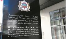 3ème Forum des compétences marocaines aux Etats-Unis d'Amérique