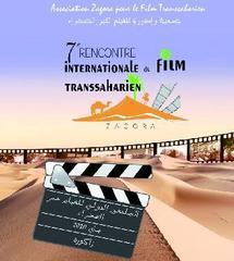 Septième édition du Festival du film transsaharien : Un jury de taille pour évaluer les meilleurs scénarios