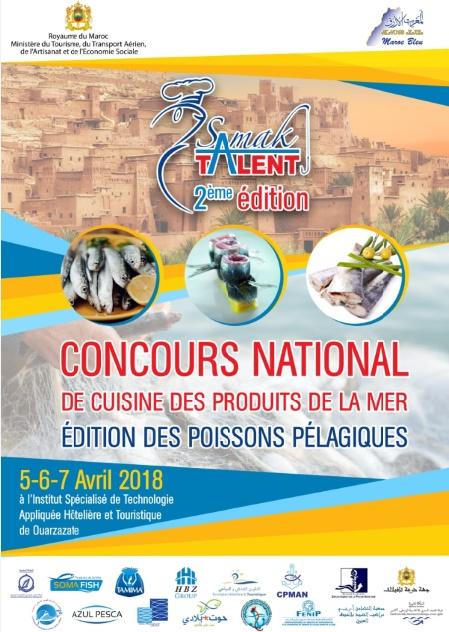 """Samak talent "" du 5 au 6 avril à Ouarzazate"