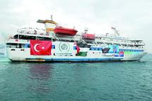 Après avoir quitté les eaux chypriotes : Menaces israéliennes contre la flottille d'aide internationale pour Gaza