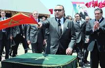 SM le Roi Mohammed VI donne le coup d'envoi de plusieurs projets dans l'Oriental : L'agropole de Berkane mobilisera un investissement de 2,2 milliards DH