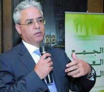 Forte de ses réserves de prévoyance d'un montant de 17,6 milliards DH : La CIMR confirme la pérennité de son régime