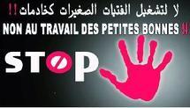 Travail des enfants : Ard Al Atfal d'Agadir à la pointe du combat