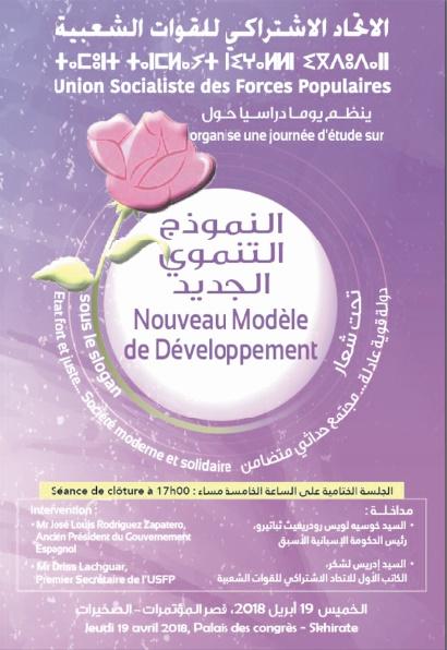 Tenue aujourd'hui de la journée d'étude organisée par l'USFP sur le nouveau modèle de développement