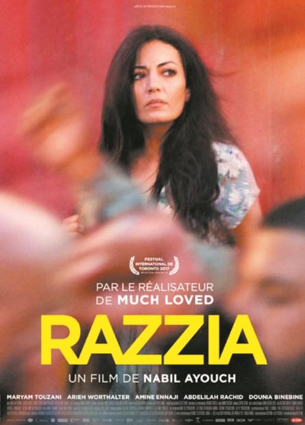 Débat sur l'expérience cinématographique marocaine aux Journées du film arabe à Oslo