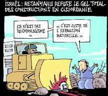L'UNRWA a des doutes sur l'assouplissement du blocus à Gaza : Netanyahu pour la reprise de la construction de colonies