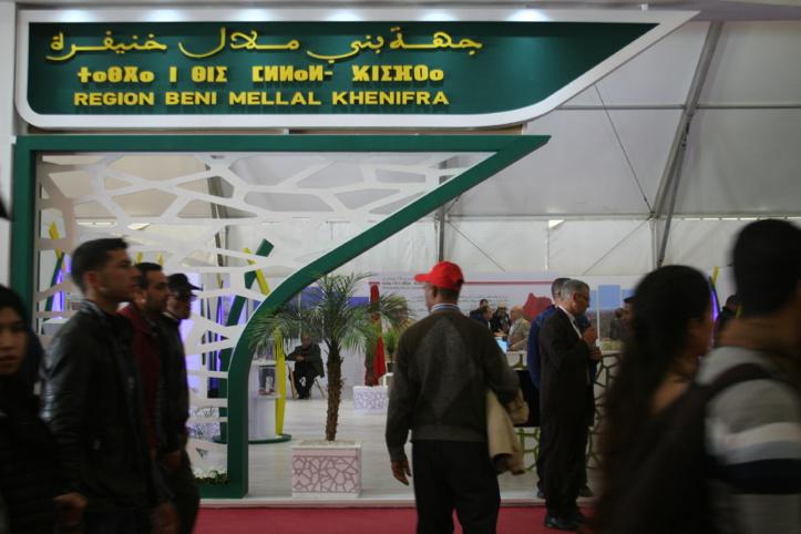 La région Béni  Mellal-Khénifra se dote d'un agropole flambant neuf