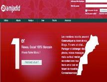 Premier réseau social 100 % marocain : Alamjadid.com bien accueilli par les internautes