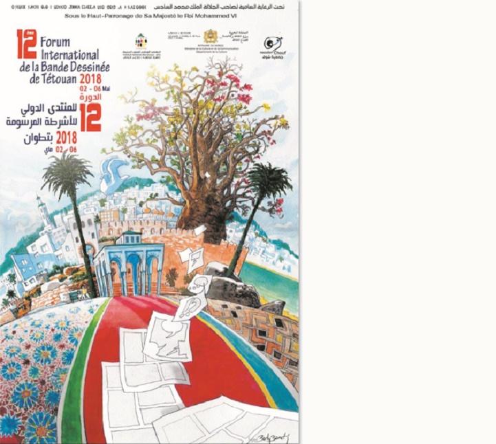La bande dessinée en fête à Tétouan : Le forum international de BD souffle sa 12ème bougie