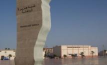 Les atouts et potentiel de la région Dakhla-Oued Eddahab exposés aux opérateurs économiques canariens