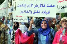 Les femmes soulaliyates et guichiates protestent devant le Parlement : Une discrimination qui perdure