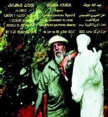 Musée municipal du patrimoine amazigh : Abdallah Aourik expose ses récentes œuvres à Agadir