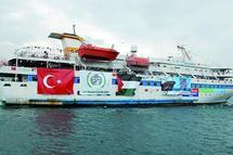 Ankara menace de rompre avec Tel Aviv et ferme son ciel aux vols militaires : Israël et la Turquie au bord de la rupture