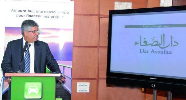 Produits financiers alternatifs  : Dar Assafaa, un nouveau-né d'Attijari Wafabank