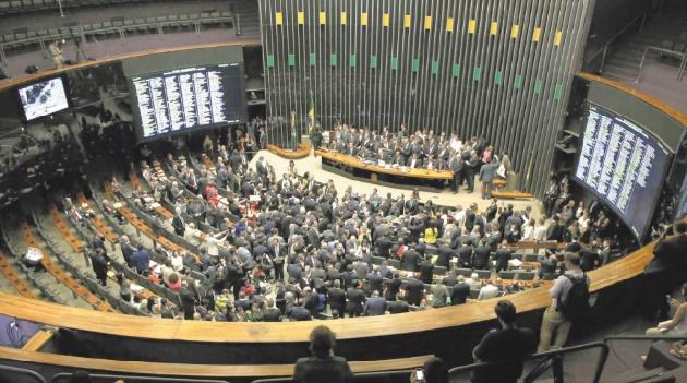 La Chambre brésilienne des députés adopte une motion de soutien à l'initiative d'autonomie au Sahara