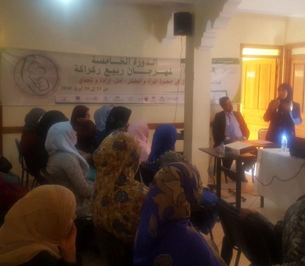 L'inclusion économique des femmes en débat à Essaouira