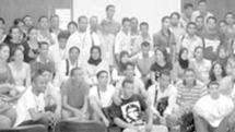 Action Jeunesse organise son université d'été