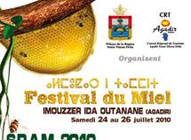 Imouzer Ida outanane: Festival du miel et  Salon des plantes aromatiques et médicinales