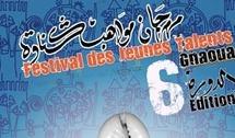 Essaouira: Le Festival des jeunes talents gnaoua remet les pendules à l'heure