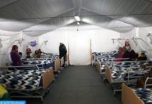 Un hôpital de campagne médico-chirurgical des FAR à Gaza