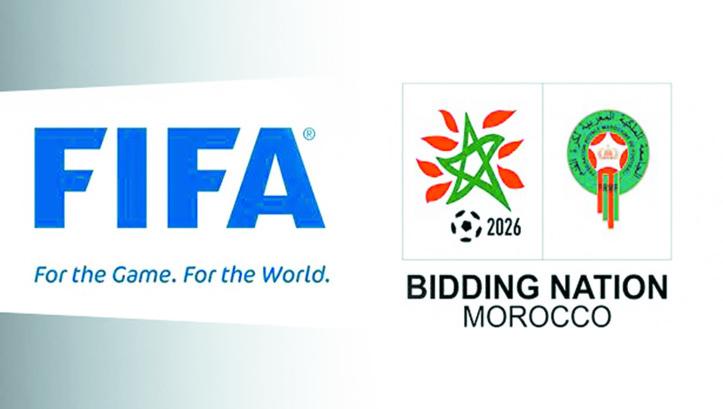 La candidature marocaine  retenue  officiellement par la FIFA