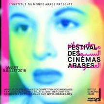 Le Maroc prend part au Festival des cinémas arabes à Paris