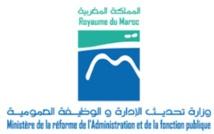 Les précisions du ministère de la Réforme de l'administration et de la Fonction publique