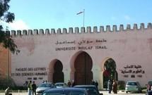 Meknès  : L'Université Moulay Ismaïl, à l'heure d'un choix