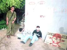 Israël : Parution de nouvelles photos de soldats humiliant des détenus palestiniens
