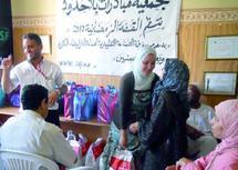 A l'occasion du mois de Ramadan : Dons au profit des veuves de Mers Sultan