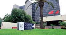 OCP prend 20% du capital de l'espagnol Fertinargo
